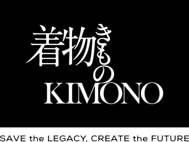 KIMONO-logo