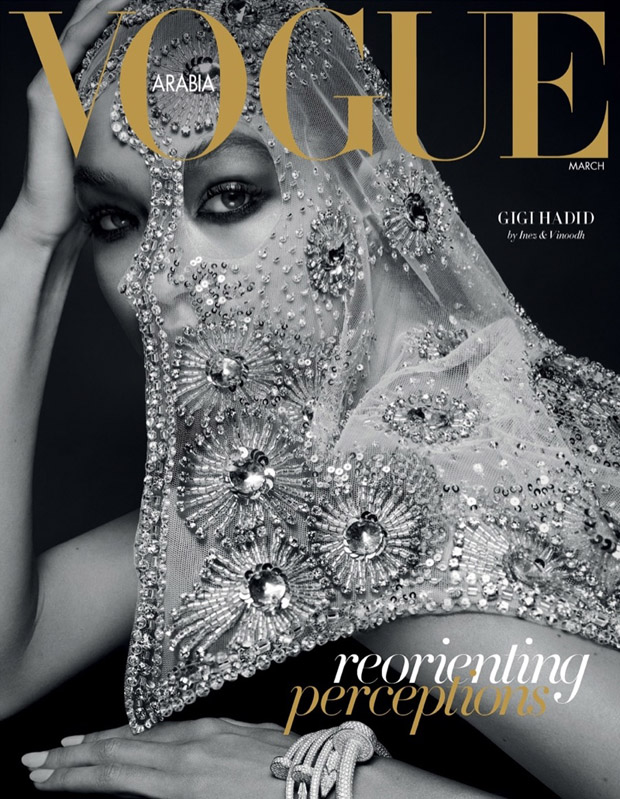 Vogue-Arabia-Cover-March-2017-Cover-Photoshoot02