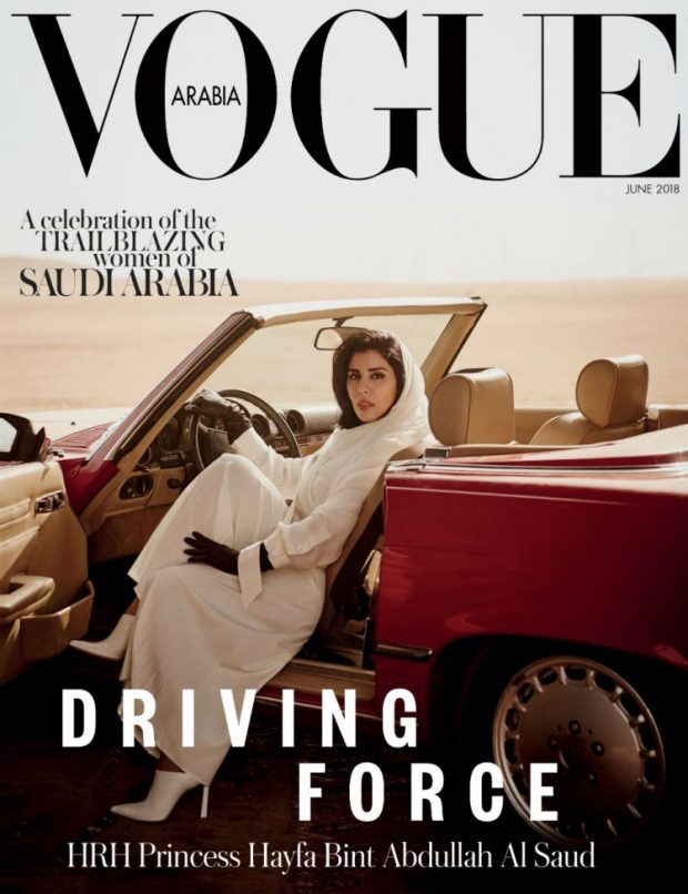 Vogue Arabia June 2018_cover