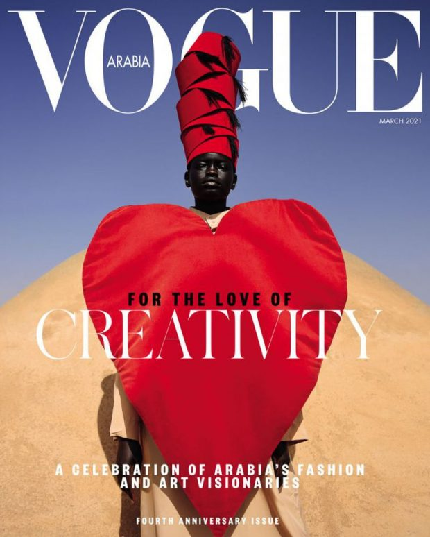 vogue arabia cover march 21 eng